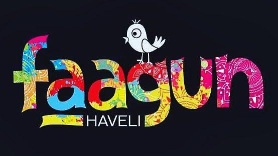 Faagunhaveli